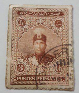 Iranian stamp of Ahmad Shah Qajar-yui