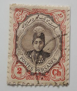 Ahmad Shah Qajar Persian Shah stamp-tyu