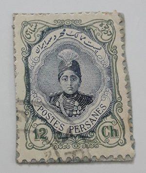 Twelve Persian stamps of Ahmad Shah Qajar-plk