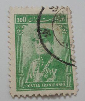 Iranian stamp 30 dinars Reza Shah Pahlavi-lav