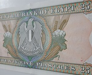 Foreign banknote of a very beautiful and rare design of ancient Egypt in 1978-pwp