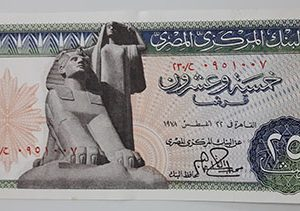 Foreign banknote of a very beautiful and rare design of ancient Egypt in 1978-wpp