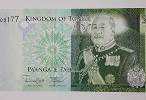 Tonga well-designed and colorful foreign banknotes (banking quality)-ggf