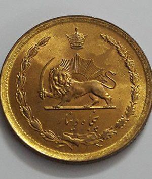 50 dinars Iranian coin of Mohammad Reza Shah with bank glaze of 2537-mqm