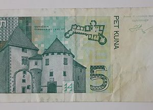 Croatian foreign currency in 1993-sds