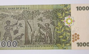 Foreign currency of 1000 Syrian pounds in 2013-hdh