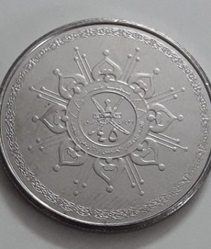 Oman foreign coin, new and rare type of 2015-enn