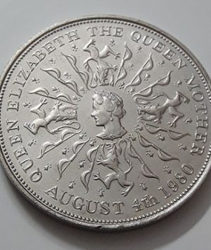 British Foreign Size Commemorative Foreign Coin 1980 (38mm Diameter)-cwk