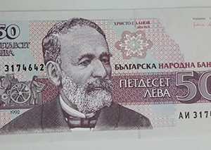 Foreign currency of Bulgaria in 1992-tff