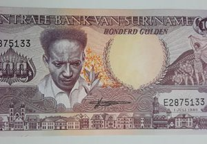 Suriname foreign banknote Beautiful design of 1986-eyy