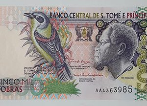 Sao Tome foreign banknotes beautiful and rare design-hhl