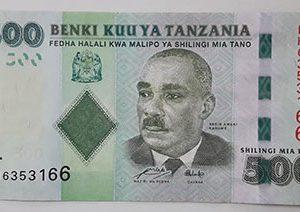 Tanzania foreign banknotes-epp