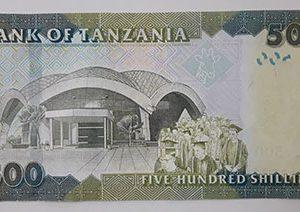 Tanzania foreign banknotes-pep