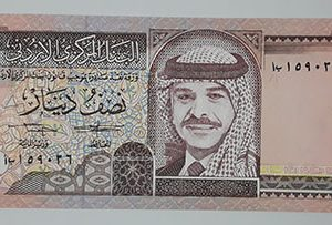 Very rare foreign banknotes 1/2 Old Jordan in 1991-yhn