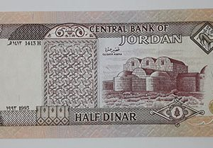 Very rare foreign banknotes 1/2 Old Jordan in 1991-nhy