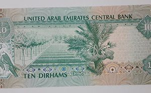 10 UAE foreign currency banknotes are very rare-mju