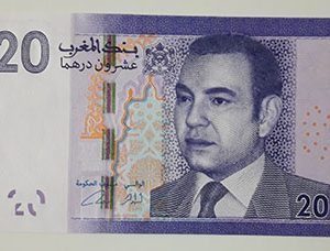 Foreign banknotes of beautiful, rare and valuable design of the Maghreb country, Unit 20-rty
