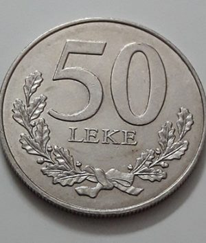 Foreign coin of the beautiful design of Albania in 2000-nml