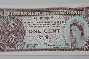 Very rare foreign banknote of the British colony Hong Kong (one-sided printing)-icc