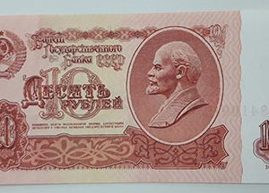 Russian foreign banknote Picture of Lincoln (banking quality) 1961-ivv