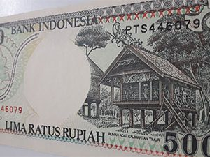 Indonesia foreign banknote, very beautiful design, 1992-vyv