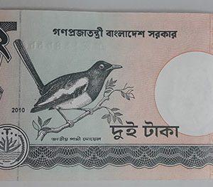 Bangladesh Foreign Banknote Rare Brigade 2007-yqq