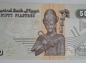 Foreign banknotes of Egypt, beautiful design in 2017-ypp