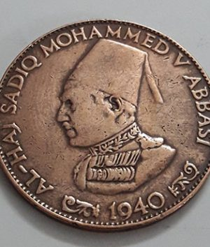 Extremely rare and valuable foreign coin of India Sadegh Khan attributed to the Abbasid family in 1940-uqq