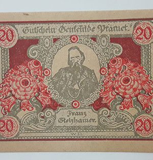 Foreign banknote of the beautiful design of Net Gold in Germany-pww