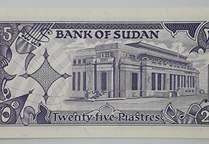 Very rare banknote of the old Sudanese type, rare type, 1987-kpk