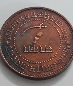 Extremely rare and valuable foreign coin of India, a state with a beautiful and rare design (high antiquity)-phh