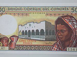 Extremely rare and valuable foreign banknotes of Comoros, very beautiful design-pvv