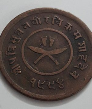 Extremely rare and valuable foreign coin of the Indian state of India (high antiquity)-sis
