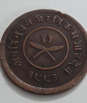 Extremely rare and valuable foreign coin of the Indian state of India (high antiquity)-aia