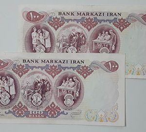 Iranian banknote 100 Rials pair of Mohammad Reza Shah Pahlavi series (90% quality)-rbr