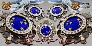 مدال و نشان هفت پیکر محمدرضا شاه پهلوی
