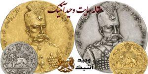 مدال و نشان مظفرالدین شاه قاجار سال ۱۳۱۸