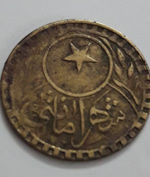 Ottoman foreign coins are very rare-eae