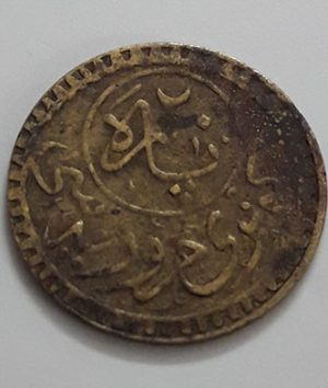 Ottoman foreign coins are very rare-eea