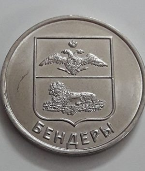 Transnistrian foreign currency in 2017-lzx