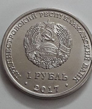 Transnistrian foreign currency in 2017-xzl