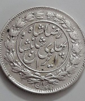 One thousand dinar silver silver Iranian coin with the title of Reza Shah in 1306-ert