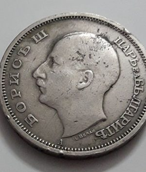 Foreign currency of Bulgaria in 1940-frv