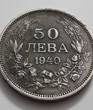 Foreign currency of Bulgaria in 1940-vfr