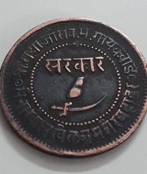 Extremely rare and valuable foreign coin of the Indian state of India (high antiquity)-raa
