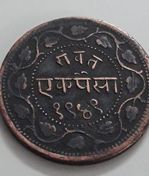 Extremely rare and valuable foreign coin of the Indian state of India (high antiquity)-rar