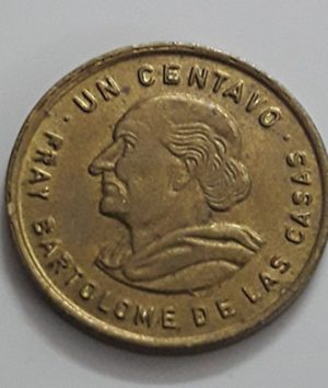 Foreign coin of the beautiful design of Guatemala in 1990-yaa