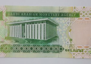 Saudi foreign banknotes (banking quality)-uyt
