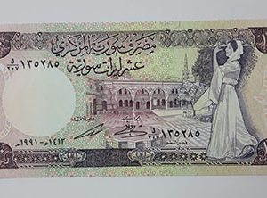 Foreign banknote of the beautiful design of Syria in 1991 (banking quality)-yui