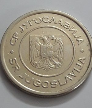Foreign currency of Serbia, rare brigade, 2009-iaa